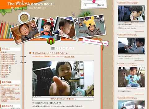 子供動画サイト