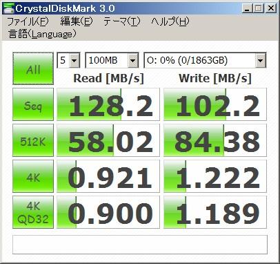 100629_HDDRAID_004.JPG