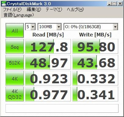 100629_HDDRAID_005.JPG