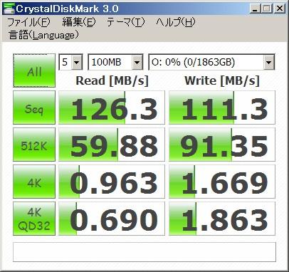 100629_HDDRAID_006.JPG