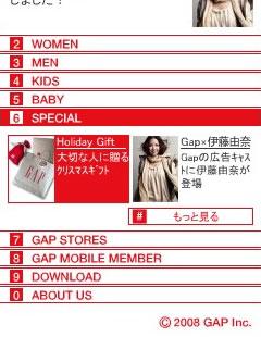 081115_gap_mobile.jpg